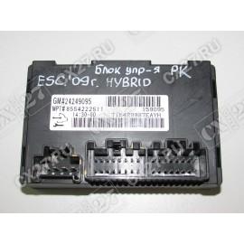 Блок управления раздат-й коробкой MP3023